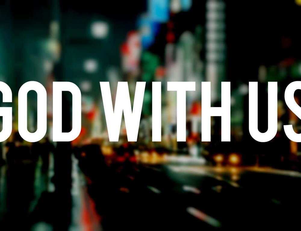 "The Gift of ""God With Us"""